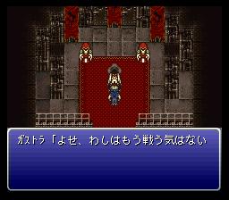 Final Fantasy VI (J)001