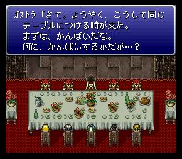 Final Fantasy VI (J)002