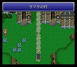 Final Fantasy VI (J)005