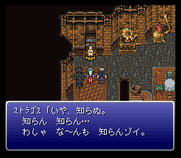 Final Fantasy VI (J)007