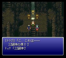 Final Fantasy VI (J)000