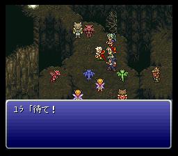 Final Fantasy VI (J)004