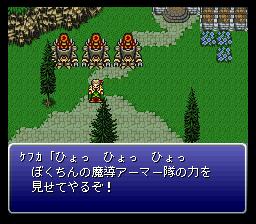 Final Fantasy VI (J)006