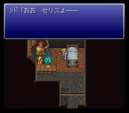 Final Fantasy VI (J)021