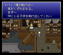 Final Fantasy VI (J)029