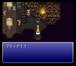 Final Fantasy VI (J)032