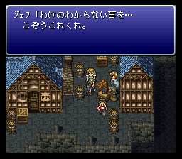 Final Fantasy VI (J)036