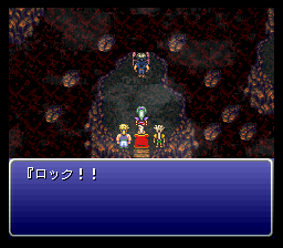 Final Fantasy VI (J)014