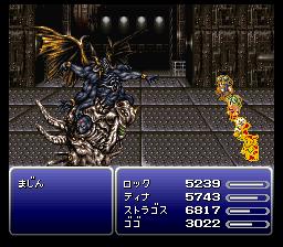 Final Fantasy VI (J)003