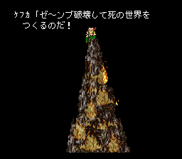 Final Fantasy VI (J)008