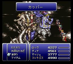 Final Fantasy VI (J)010