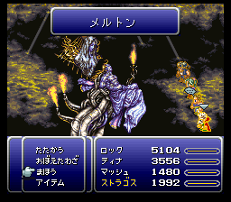Final Fantasy VI (J)011