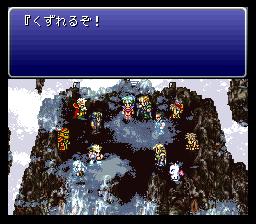 Final Fantasy VI (J)013