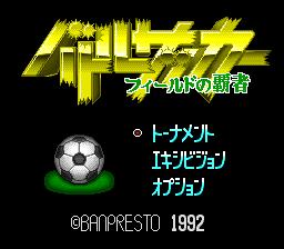 Battle Soccer - Field no Hasha (J)000