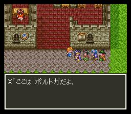 Dragon Quest III - Soshite Densetsu he... (J)014