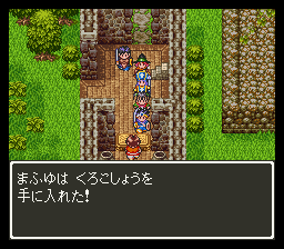 Dragon Quest III - Soshite Densetsu he... (J)024
