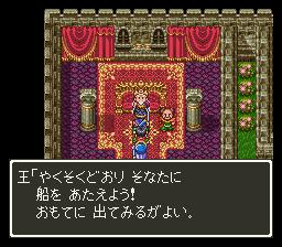 Dragon Quest III - Soshite Densetsu he... (J)025