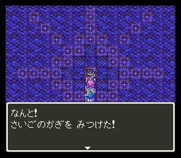 Dragon Quest III - Soshite Densetsu he... (J)007