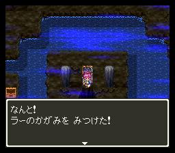 Dragon Quest III - Soshite Densetsu he... (J)003
