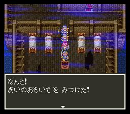 Dragon Quest III - Soshite Densetsu he... (J)013