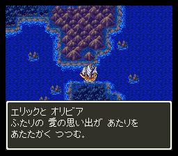 Dragon Quest III - Soshite Densetsu he... (J)015