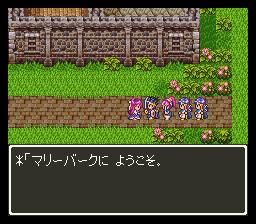 Dragon Quest III - Soshite Densetsu he... (J)008
