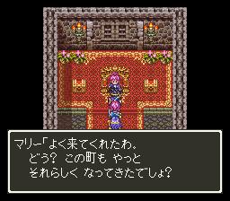 Dragon Quest III - Soshite Densetsu he... (J)009