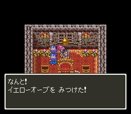 Dragon Quest III - Soshite Densetsu he... (J)018