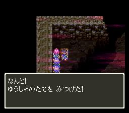 Dragon Quest III - Soshite Densetsu he... (J)001