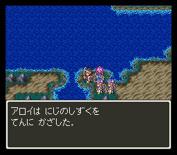 Dragon Quest III - Soshite Densetsu he... (J)005