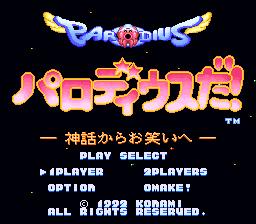 Parodius da! Shinwa kara Owarai he (J) [!]000