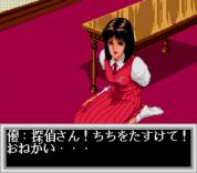 Jantei Monogatari_09