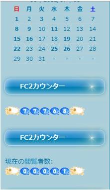 20120727-2324.jpg