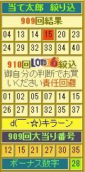 2014y10m22d_104754499.jpg