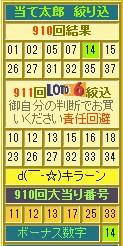2014y10m24d_160648351.jpg
