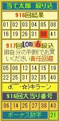 2014y11m14d_154826418.jpg