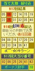 2014y11m19d_195234961.jpg
