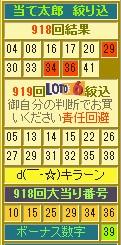 2014y11m22d_180715614.jpg