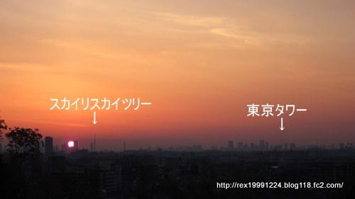 IMG_6907-2.jpg