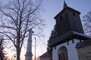 ホテル近くの教会