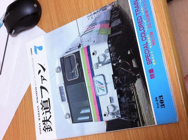 キハ58鉄道ファン