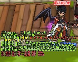 2012y06m14d_004637817.jpg