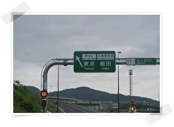 120615東京 005