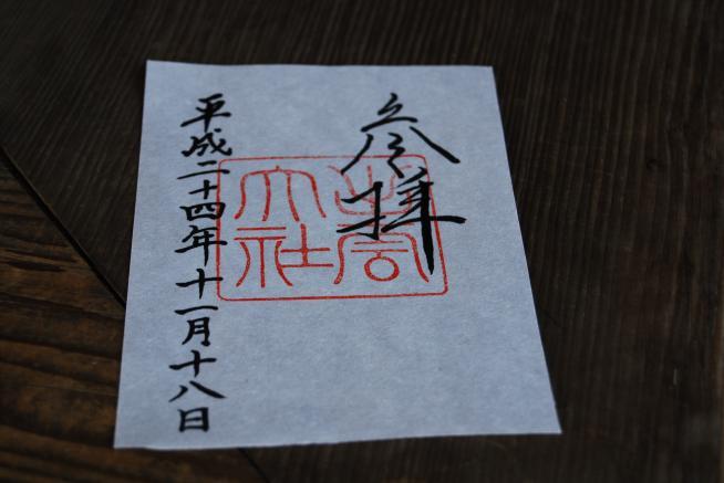 DSC_0420_convert_20121121130219.jpg