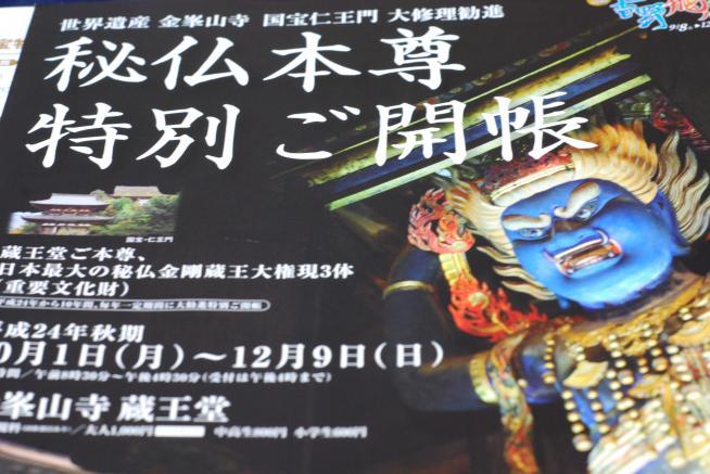 DSC_0718_convert_20121016150456.jpg