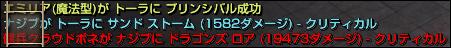 2014y01m25d_184339165.png