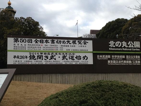 IMG_0365縮小