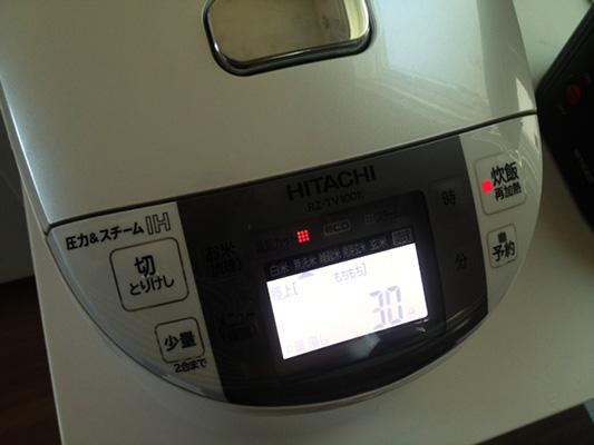 炊飯器タイマー
