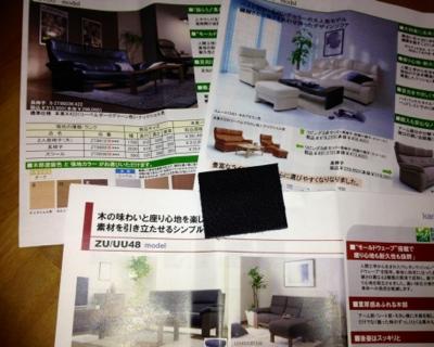 fc2blog_201304211646123b9.jpg