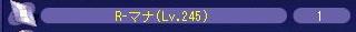3.17レア7